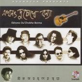 Ekhono Du'chokhe Bonna de Various Artists