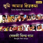 Tumi Aamar Priyotoma de Various Artists