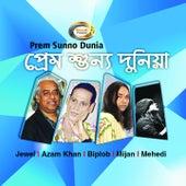 Prem Sunno Dunia de Various Artists