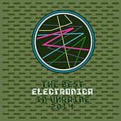 The Best Electronica In Ua (Vol.5) by Various Artists