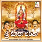 Sri Matha Lalitha by Various Artists