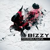Госпожа удача by Bizzy