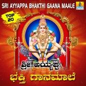 Sri Ayyappa Bhakthi Gaana Maale by Various Artists