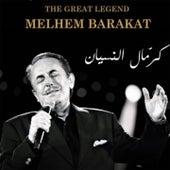 Kermal Al Nesyan by Melhem Barakat
