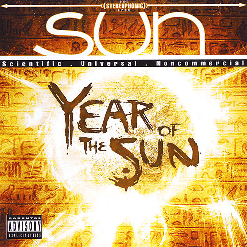 Year of the Sun by S.U.N.