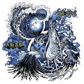 The Giant de Ahab