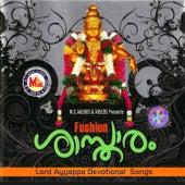 Sastharam de Various Artists