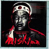 Mishima (Nonesuch store edition) by Philip Glass