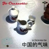 Gli odori della Cina di Jo Cruscotto