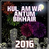 Kul 'Am Wa Antum Bikhair 2016 by Various Artists