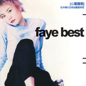 Faye Best by Faye Wong