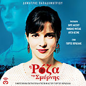 I Roza Tis Smirnis (Original Motion Picture Soundtrack) by Various Artists