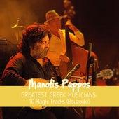 Greatest Greek Musicians: 10 Magic Tracks (Bouzouki) by Various Artists