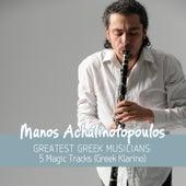 Greatest Greek Musicians: 5 Magic Tracks (Greek Klarino) von Various Artists