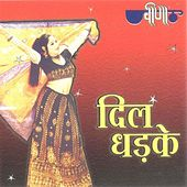 Dil Dhadke by Various Artists