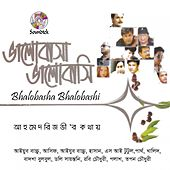 Bhalobasha Bhalobashi de Various Artists