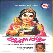 Njanapazham by Various Artists