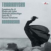 Tchaikovsky: Orchestral Works by Various Artists