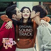 Sweet Stranger and Me (Original Soundtrack) de Various Artists