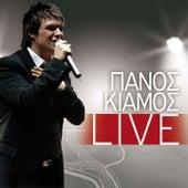 Panos Kiamos (Live) by Panos Kiamos (Πάνος Κιάμος)