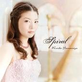 Spiral von Ruriko Yamamiya