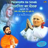 Parampita Ka Sevak by Various Artists