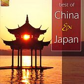 Best of China & Japan by Various Artists