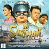 Sarthak (Original Motion Picture Soundtrack) by Various Artists