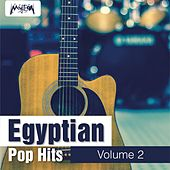 Egyptian Pop Hits, Vol. 2 by Various Artists