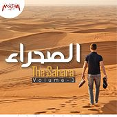The Sahara, Vol. 3 by Various Artists
