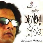 Sorolotar Protima by Khalid