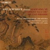 Xiaogang Ye: Symphony No. 3, Op. 46