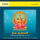 Jagajanani (Instrumental) by Various Artists