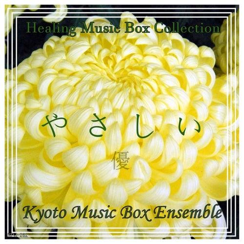 Healing Music Box Collection You by Kyoto Music Box Ensemble