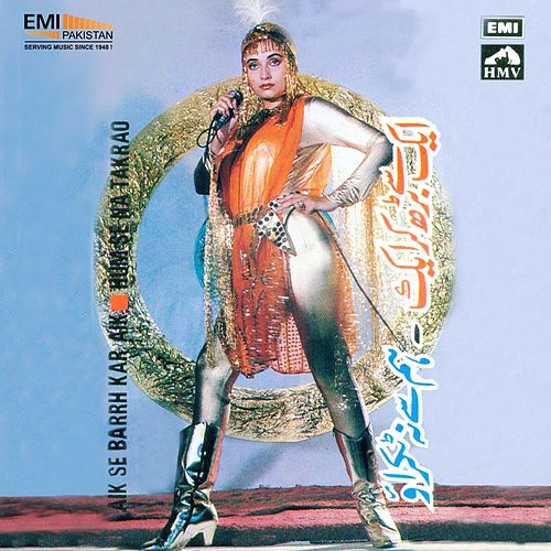 Ek Se Barh Ker Ek / Hum Se Na Takrao by Various Artists