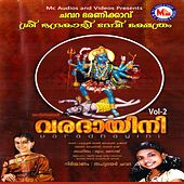 Varadhayini, Vol. 2 by Various Artists