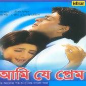 Ami Je Prem (Original Motion Picture Soundtrack) de Various Artists