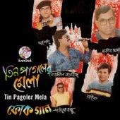 Tin Pagoler Mela by Various Artists
