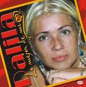 Lo Mejor De Mi de Dalila
