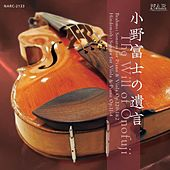 The Will of Onofuji by Noda Kiyotaka