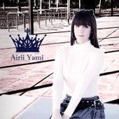 Anisong Princess #6 de Airii Yami