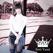 Anisong Princess #5 de Airii Yami