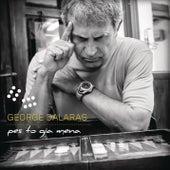 Pesto Gia Mena [Πέστο Για Μένα] von Giorgos Dalaras (Γιώργος Νταλάρας)