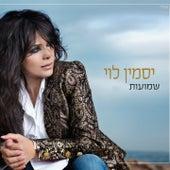 Shmuot by Yasmin Levy