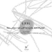 Always The Same Eyes Remixes von Various