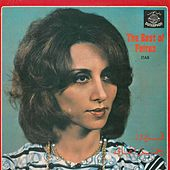 Itab (The Best of Fairuz) by Fairuz