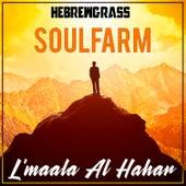 L'mala Al Hahar de Soulfarm