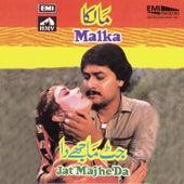 Malka / Jat Majhe Da by Various Artists