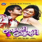 Golapi Golapi (Original Motion Picture Soundtrack) by Various Artists