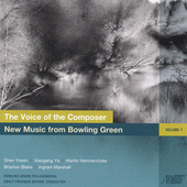 New Music From Bowling Green, Vol. 7 by Various Artists